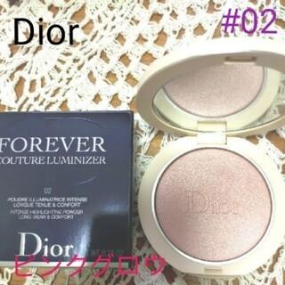 Dior - ディオールフォーエバークチュールルミナイザー 02 ピンクグロウ