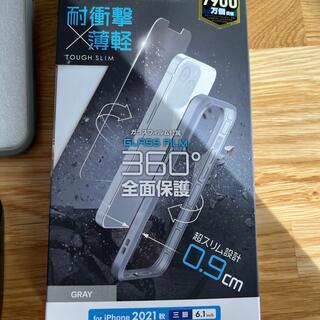 エレコム(ELECOM)の【iPhone13 Pro用】耐衝撃カバー(iPhoneケース)