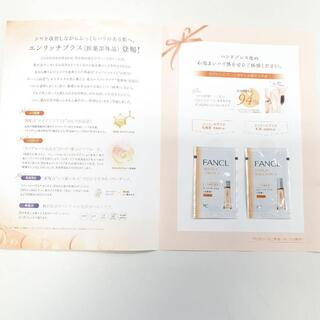 FANCL - 【ファンケル】化粧水&乳液 試供品