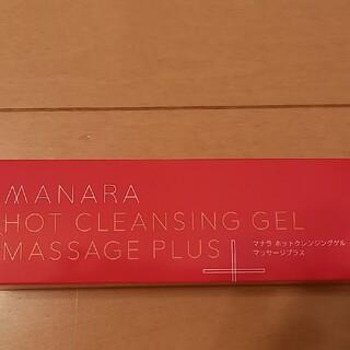 maNara - マナラ ホットクレンジングゲル マッサージプラス 200g