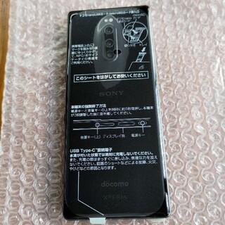エクスペリア(Xperia)のXperia1  ドコモSO-03L ブラック Simロック解除済(スマートフォン本体)