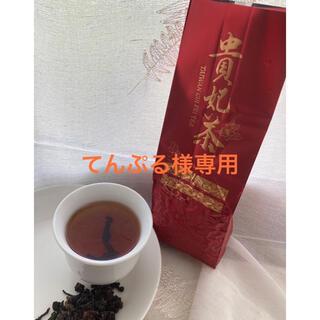 台湾高山烏龍茶 飲みくらべ 各150g(茶)