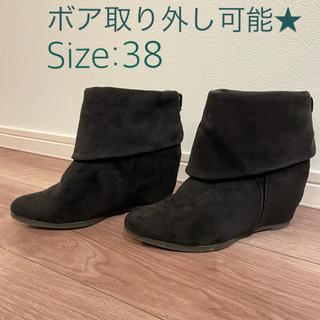2wayブーツ★インナーヒールボア取り外し可能size38