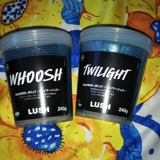 LUSH - LUSH シャワージェリー 2個
