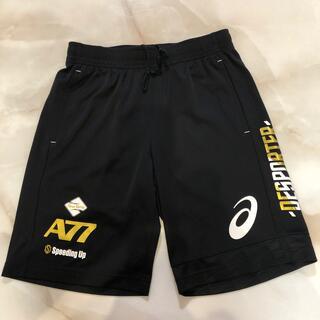 アシックス(asics)のアシックス A77  ショートパンツ 短パン 半ズボン(ショートパンツ)