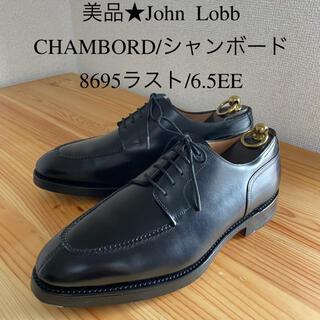 JOHN LOBB - Johnlobb ジョンロブ シャンボード 6.5EE 黒 8695 ドーバー