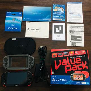 PlayStation Vita - 《最終値下げ》PSVita Wi-Fiモデル PCH-2000 バリューパック