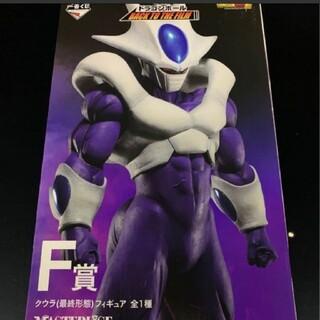 ドラゴンボール - ドラゴンボール 一番くじ フィギュア F賞 クウラ