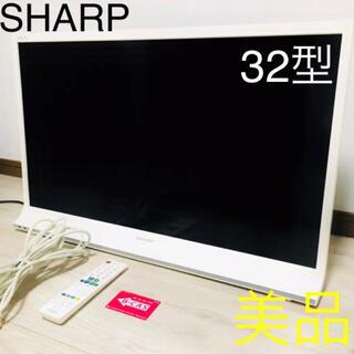 SHARP - シャープ 32V型 液晶テレビ AQUOS LC-32J10外付けHDD録画対応