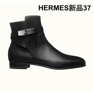 Hermes - (新品)エルメス ショートブーツ ネオ  37 シルバー金具 ケリー 黒