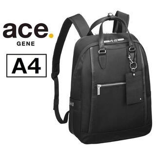 エースジーン(ACE GENE)の2割引■エースジーン[ビエナ2]ビジネス リュックサック小 12L A4 黒(リュック/バックパック)