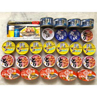 缶詰 詰め合わせ さば いわし やきとり 28缶