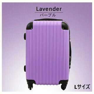 パープル/Lサイズ/超軽量/スーツケース/キャリーバッグ■(旅行用品)