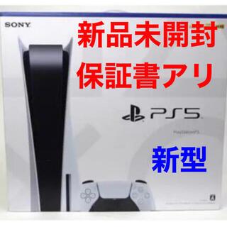 PlayStation - PlayStation5  本体 新品未使用 CFI-1100A01
