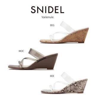 snidel - snidel バリエミュール ベージュ