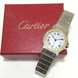 Cartier - 正規品 カルティエ サントス オクタゴン 腕時計 レディース ボーイズ 自動巻き