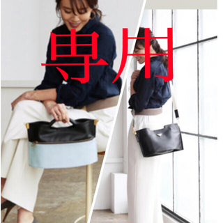 ATAO - イアンヌ ☆ミニ.オズ☆専用袋付き☆美品☆