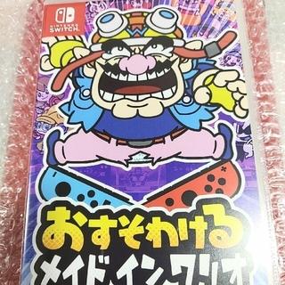 Nintendo Switch - おすそわける メイド イン ワリオ Switch 美品☆ 送料無料!