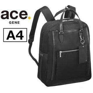 エースジーン(ACE GENE)の2割引■エースジーン[ビエナ2]ビジネス リュックサック大18L A4 黒   (リュック/バックパック)