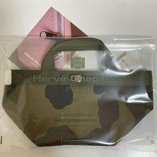 Herve Chapelier - エルベシャプリエ カモフラージュ 701