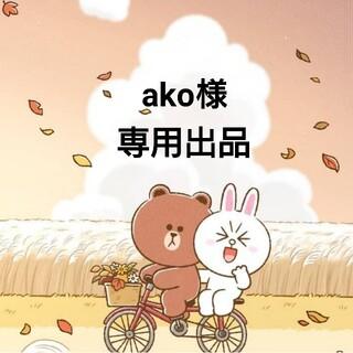 SNOOPY - ★新品グレードのおまけ♡チャーリーブラウン★