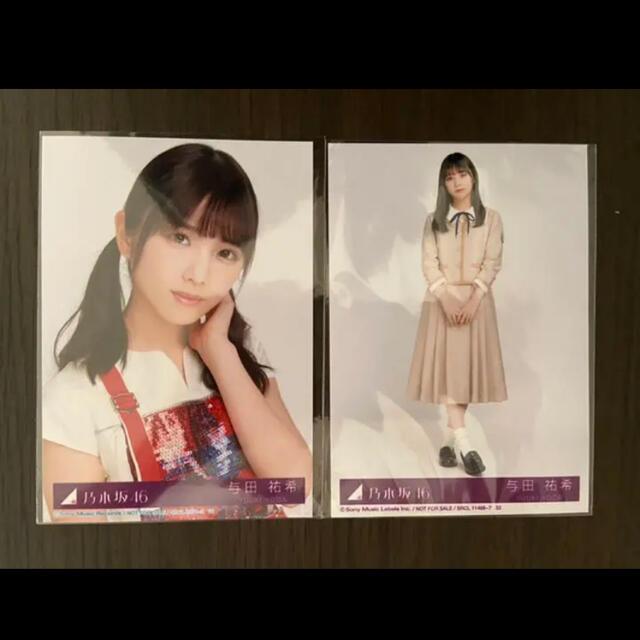 乃木坂46(ノギザカフォーティーシックス)の与田祐希 生写真 エンタメ/ホビーのタレントグッズ(アイドルグッズ)の商品写真