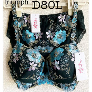 Triumph - 【新品タグ付】triumph・刺繍・ブラセットD80L(定価¥5,500)