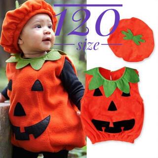 SALE 120size ハロウィン コスプレ パンプキン スモッグ かぼちゃ(衣装一式)