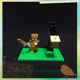 マイクラ レゴ 互換品 金装備 スティーブ エンダーマン 組み立て品