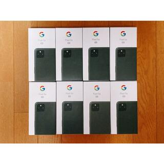 Google Pixel - 【1台から購入可】pixel5a 5G 新品未使用 8台