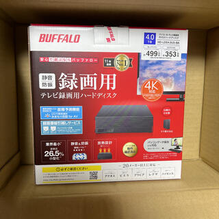 バッファロー(Buffalo)の新品未使用 録画用HDD 4TB バッファロー(テレビ)