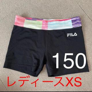 フィラ(FILA)のメイ様専用☆(パンツ/スパッツ)