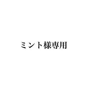 GRACE CONTINENTAL - グレースコンチネンタル トップス シェル刺繍ブラウス