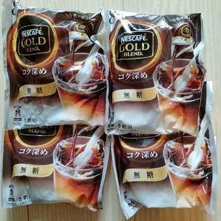 ネスカフェ ゴールドブレンド ポーション 無糖4袋 コーヒー