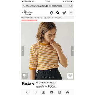 カスタネ(Kastane)のkastane ストレッチボーダーチビTee(Tシャツ(半袖/袖なし))