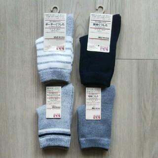 ムジルシリョウヒン(MUJI (無印良品))の【新品】靴下 無印良品 15~18cm(靴下/タイツ)