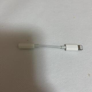 Apple - イヤホン 変換アダプター 純正品