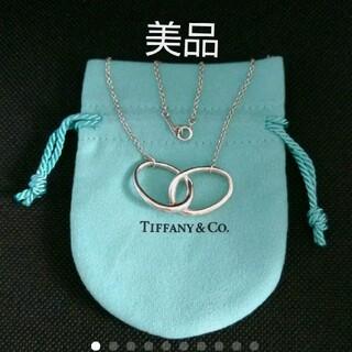 Tiffany & Co. - 美品*正規品*TIFFANY* ティファニー ダブルループ(大きめ)*保存袋付き