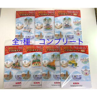 KIRINオリジナル東京ディズニーリゾートアクリルチャーム全7種コンプリート