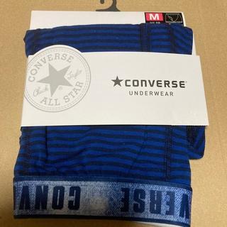 コンバース(CONVERSE)のCONVERSE ボクサーブリーフ サイズM 1枚 コンバース(ボクサーパンツ)