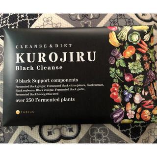 ファビウス(FABIUS)のKUROJIRU Black Cleanse(その他)