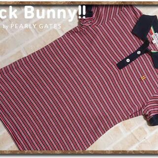 パーリーゲイツ(PEARLY GATES)のジャックバニー 刺繍入りボーダーポロシャツ☆パーリーゲイツ(ポロシャツ)