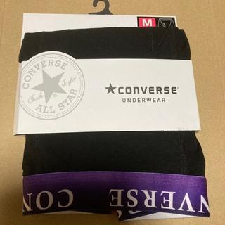コンバース(CONVERSE)のCONVERSE ボクサーブリーフ サイズM 1枚(ボクサーパンツ)