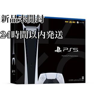 SONY - PlayStation5 Digital Edition