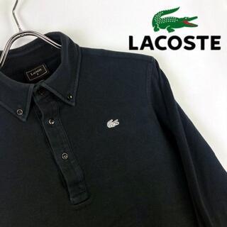 LACOSTE - 【銀ワニロゴ】希少 LACOSTE ポロシャツ ブラック Lサイズ 長袖