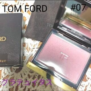 トムフォード(TOM FORD)のトムフォード チークカラー 07 グラテュイタス(チーク)