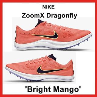 ナイキ(NIKE)の限定カラー NIKE ナイキ ZOOMX DRAGONFLY 27.5cm(陸上競技)