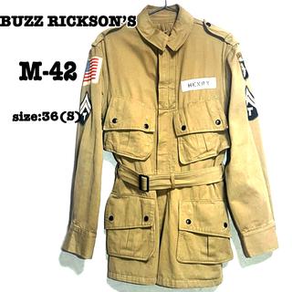 バズリクソンズ(Buzz Rickson's)のバズリクソンズ M42 ジャンプジャケット レプリカ size36 メンズ(ミリタリージャケット)