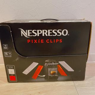 ネスレ(Nestle)のyuiさん専用NESPRESSO PIXIE CLIPS(エスプレッソマシン)