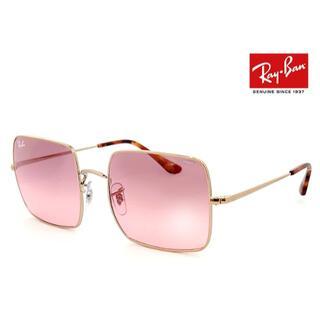 レイバン(Ray-Ban)のレイバン 調光サングラス rb1971 9151/aa Ray-Ban(サングラス/メガネ)